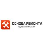 "Компания ""Основа ремонта"""