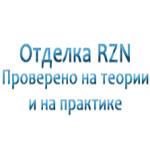 "Компания ""Отделка RZN"""