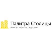 """Компания """"Палитра столицы"""""""