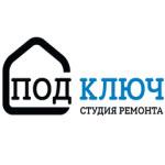 """Компания """"Студия ремонта под ключ"""""""