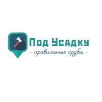 """Компания """"Под-усадку"""""""