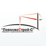 """Компания """"ПоволжсСтрой-С"""""""
