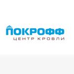 """Компания """"Покрофф"""""""