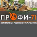 """Компания """"Профи 71"""""""