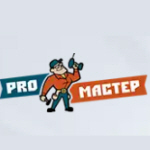 "Компания ""Pro Мастер"""