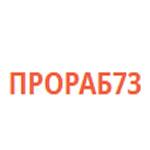 """Компания """"Прораб73"""""""