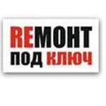"""Компания """"ПРО СЕРВИС"""""""