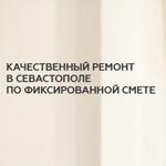 """Компания """"Качественный ремонт"""""""