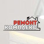 """Компания """"Ремонт комплекс"""""""
