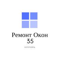 """Компания """"Ремонт окон 35"""""""