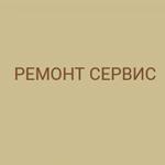 """Компания """"Remont-Service"""""""