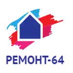 """Компания """"Ремонт 64"""""""