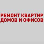 """Компания """"Ремонт Жилья"""""""