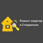 """Компания """"Ремонт квартир на Тухачевского"""""""