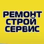 """Компания """"Ремонт строй сервис"""""""