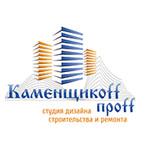"""Компания """"Каменьщикофф Профф"""""""