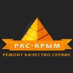 """Компания """"РКС-Крым"""""""