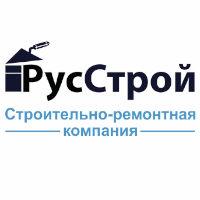 """Компания """"Русстрой-обнинск"""""""