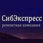 """Компания """"СибЭкспрес"""""""