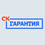 """Компания """"СК-Гарантия"""""""