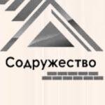 """Компания """"Содружество"""""""