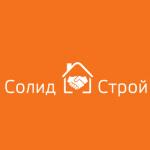 """Компания """"ООО Солид Строй"""""""