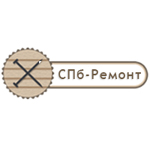 """Компания """"Спб-ремонтПро"""""""