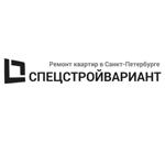 "Компания ""ООО СПЕЦСТРОЙВАРИАНТ"""
