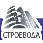 """Компания """"Строевода"""""""