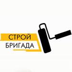 """Компания """"СтройБригада"""""""