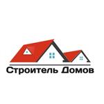 """Компания """"Строитель домов"""""""