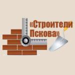 """Компания """"Строители Пскова"""""""
