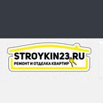 "Компания ""Стройкин 23"""