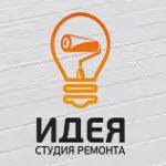 """Компания """"Студия ремонта Идея"""""""
