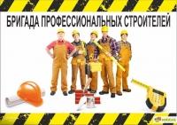 """Компания """"Строемдом 056"""""""