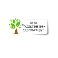 """Компания """"Удаление-деревьевру"""""""