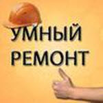 """Компания """"Умный ремонт"""""""