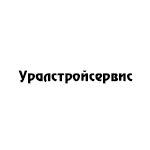 "Компания ""Уралстройсервис"""