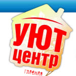 """Компания """"ООО Ск Уют-Центр"""""""