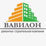 "Компания ""Вавилон"""