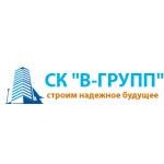 """Компания """"СК В-ГРУПП"""""""