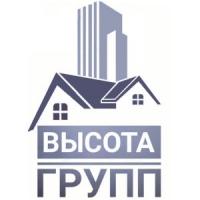 """Компания """"Группа компаний высота"""""""
