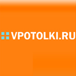 "Компания ""vpotolki.ru"""