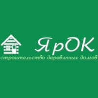 """Компания """"Ип попов"""""""