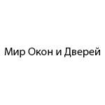 """Компания """"Мир Окон и Дверей"""""""
